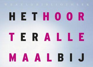 Cover van het boek Het hoort er allemaal bij van Fabio Volo